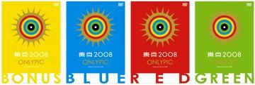 東京オンリーピック DVD