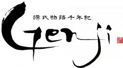 源氏物語千年紀 Genji