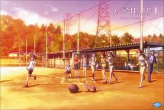CLANNAD AFTER STORY 初回限定版ジャケット