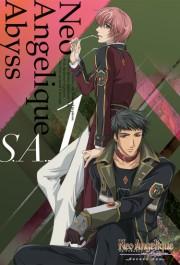 ネオ アンジェリーク Abyss -Second Age- 1