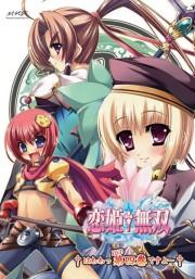 恋姫†無双 DVD