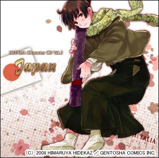 キャラクターCD Vol.3 ジャケット画像