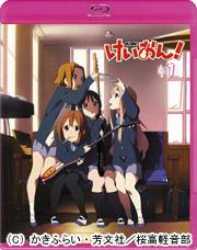 けいおん! Blu-ray Disc