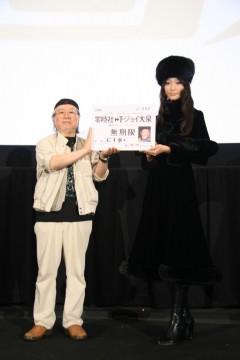 銀河鉄道999映画祭 スペシャルナイト