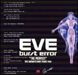 "梅本竜RARE TRACKS Vol.4 『EVE burst error""THE PERFECT""』"