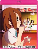 けいおん! Blu-ray Disc 第2巻