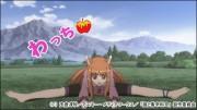 狼と香辛料Ⅱ Blu-ray 第2巻 特典
