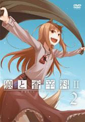 狼と香辛料Ⅱ DVD第2巻 ジャケット