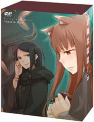 狼と香辛料Ⅱ DVD第2巻 初回BOX