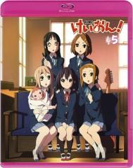 けいおん! Blu-ray Disc 第5巻
