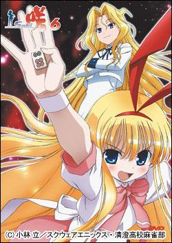 咲-Saki- DVD第6巻