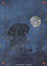 狼と香辛料Ⅱ Blu-ray Disc 特典イラストカード
