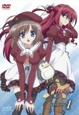 11eyes-イレブンアイズ- DVD第1巻通常版 ジャケット