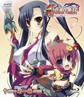 真・恋姫†無双BD初回限定版