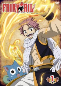 FAIRY TAIL(フェアリーテイル) DVD第1巻