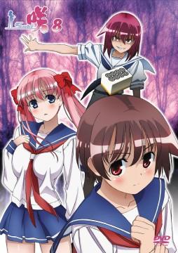 咲-Saki- DVD第8巻