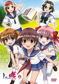 咲-Saki- DVD第9巻