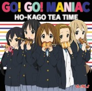 GO! GO! MANIAC 初回限定盤