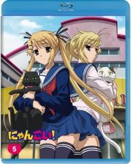 にゃんこい!Blu-ray Disc第5巻