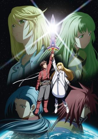 """OVA「テイルズ オブ シンフォニア」シリーズ最終章""""世界統合編""""制作決定!!"""