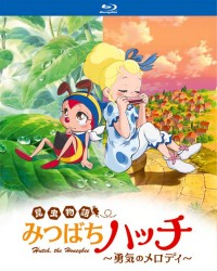 昆虫物語 みつばちハッチ~勇気のメロディ~ Blu-ray Disc