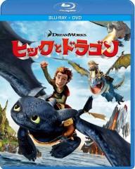 ヒックとドラゴン ブルーレイ&DVD セット