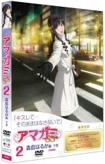 アマガミSS 2巻 DVD