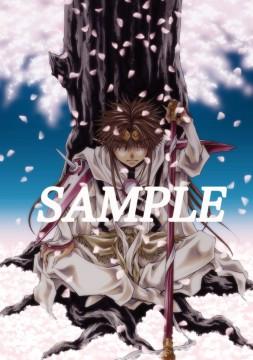 OVA「最遊記外伝」第参巻「萌芽(ほうが)の章」リミテッドエディション