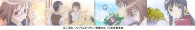 OVA眼鏡なカノジョ場面