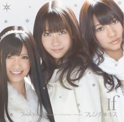 フレンチ・キス「If」CD+DVD