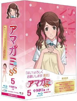 アマガミSS Blu-ray パッケージ