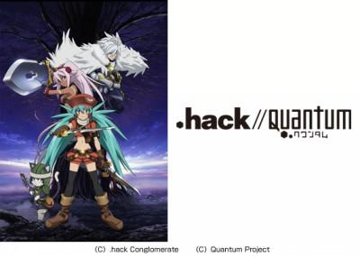 .hack//Quantum(クワンタム)