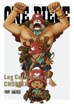 ONE PIECE Log Collection
