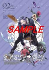 Starry☆Sky DVD第2巻ジャケット画像