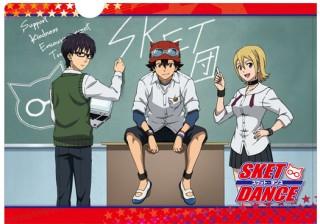 SKET DANCE(スケット・ダンス)