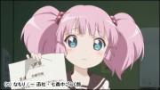 TVアニメ「ゆるゆり」場面カット