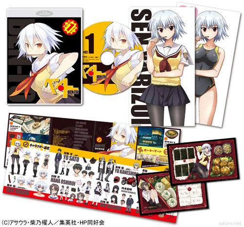 Blu-ray Disc 第1巻 初回生産限定版