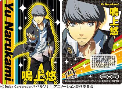 登場人物を紹介した「キャラクターカード」。