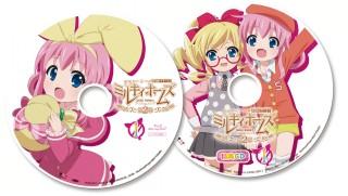 DVD&CDレーベル