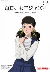 タワレコ女子ジャズポスター