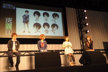 黄昏乙女×アムネジア ACE2012 ステージ