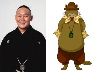 林家正蔵さん&赤ひげ