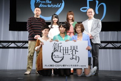 ACE2012 『新世界より』ステージイベント