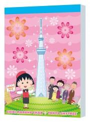 ちびまる子ちゃん メモ帳(A6)