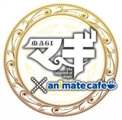 マギ × アニメイトカフェ