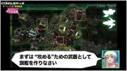 『CONQUERX2』×『モーレツ宇宙海賊』コラボ企画 第2弾