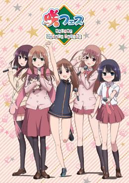 Blu-ray&DVD 『咲-Saki-フェス 四角い宇宙でSquarePanic!』
