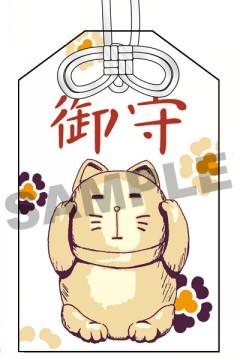 笑わない猫像お守りサンプル