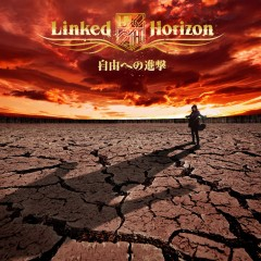 Linked Horizon/「自由への進撃」 初回盤