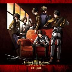 Linked Horizon/「自由への進撃」 通常盤